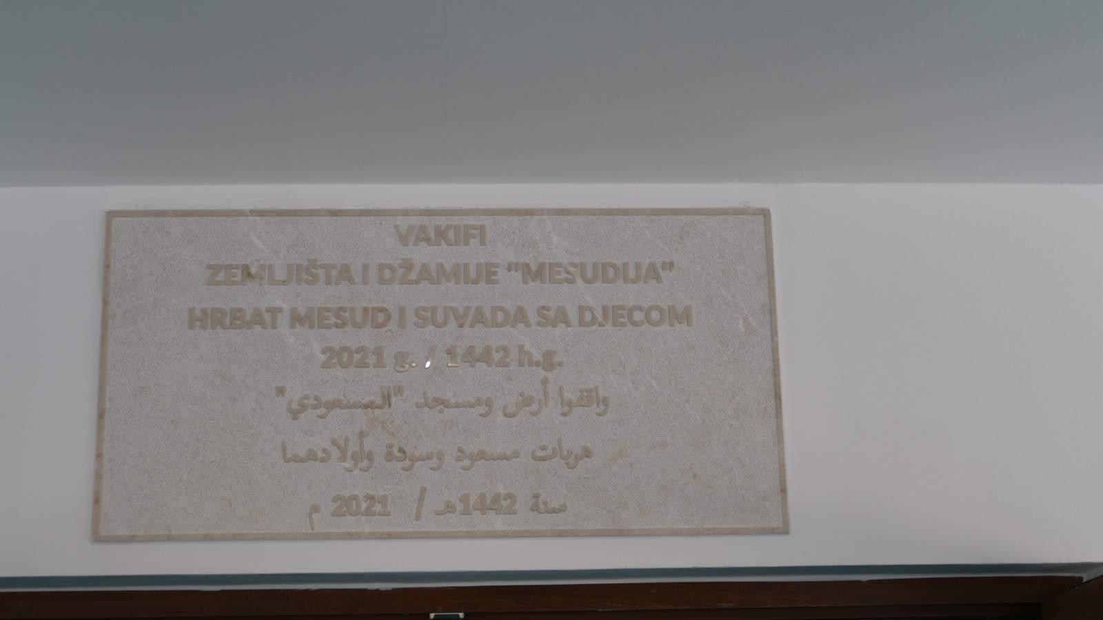 10.jpg - 194. džamija na području MIZ Sarajevo: Svečano otvorena Mesudija u naselju Rječica